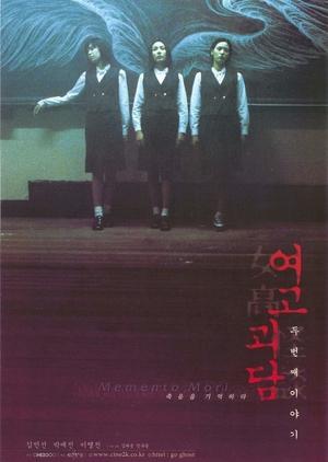 Whispering Corridors 2: Memento Mori 1999 (South Korea)