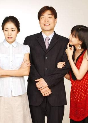 Women Next Door 2003 (South Korea)