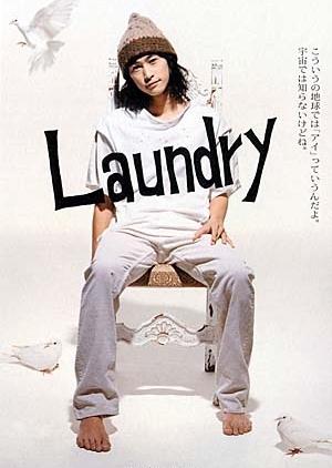 Laundry 2002 (Japan)