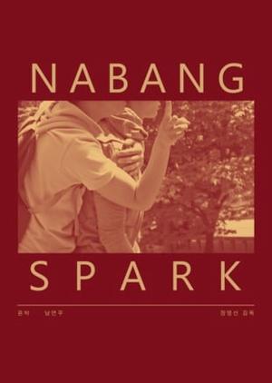 Nabang Spark 2012 (South Korea)