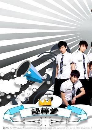 Lollipop Idol Drama - SHE 2007 (Taiwan)