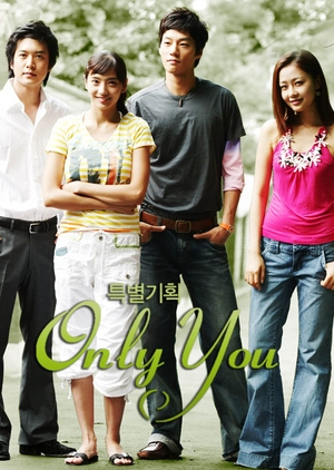 Only You 2005 (South Korea)