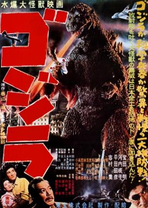Godzilla 1954 (Japan)