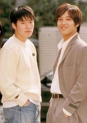 Into the Sunlight 1999 (South Korea)