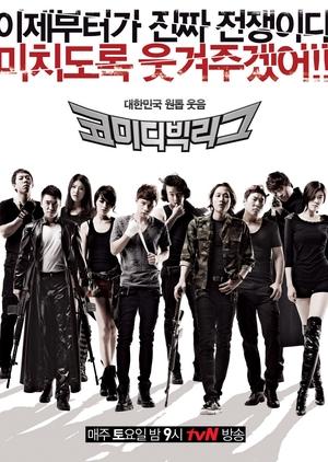 Comedy Big League: Season 1 2011 (South Korea)