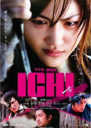 Ichi 2008 (Japan)