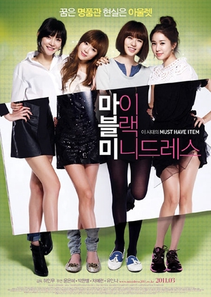 Little Black Dress 2011 (South Korea)