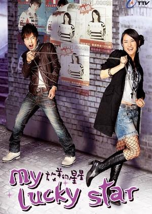 My Lucky Star 2007 (Taiwan)