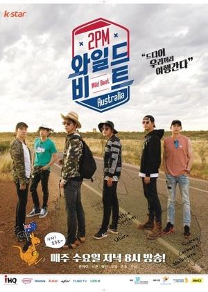 2PM Wild Beat in Australia 2017 (South Korea)