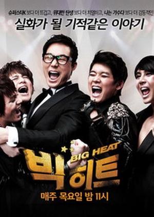 Big Heat 2011 (South Korea)