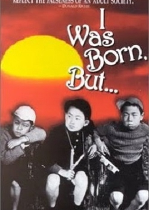 I Was Born, But... 1932 (Japan)