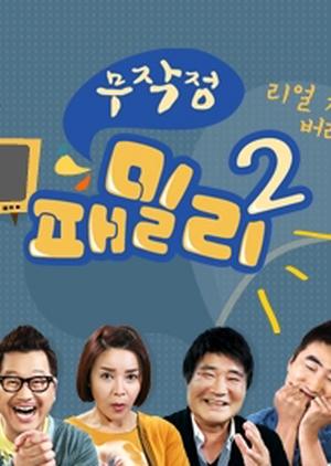 Reckless Family Season 2 2012 (South Korea)