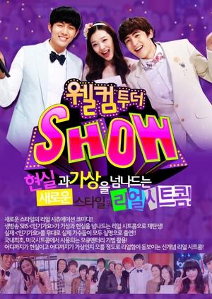 Welcome to the Show 2011 (South Korea)