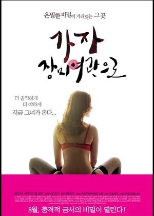 Let's Go To Rose Motel 2013 (South Korea)