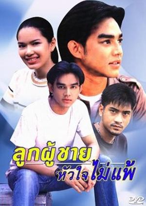 Poo Chai Hua Jai Mai Pae 1998 (Thailand)