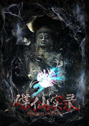 Prequel Of Orijia 2019 (China)
