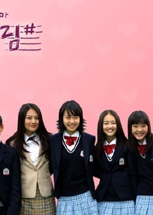 Sharp 1 2003 (South Korea)