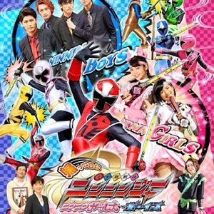 Shuriken Sentai Ninninger Returns: Ninnin Girls vs. Boys Final Wars 2016 (Japan)