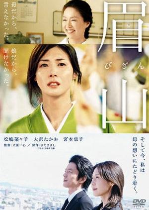 Bizan 2007 (Japan)