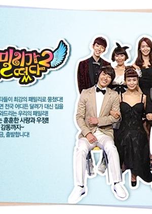 Family Outing: Season 2 2010 (South Korea)