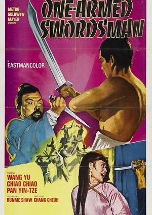 One-Armed Swordsman 1967 (Hong Kong)