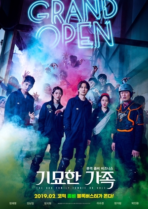 The Odd Family: Zombie On Sale 2019 (South Korea)