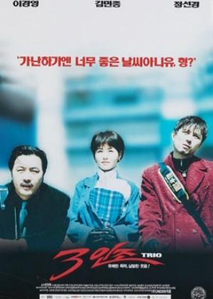 Trio 1997 (South Korea)