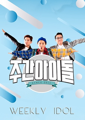 Weekly Idol 2011 (South Korea)