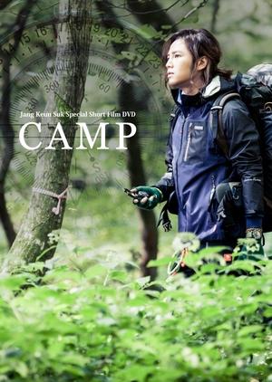 Camp 2015 (South Korea)