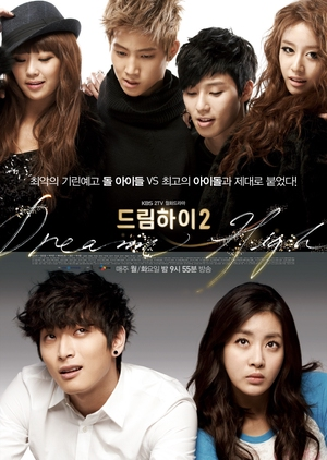 Dream High 2 2012 (South Korea)