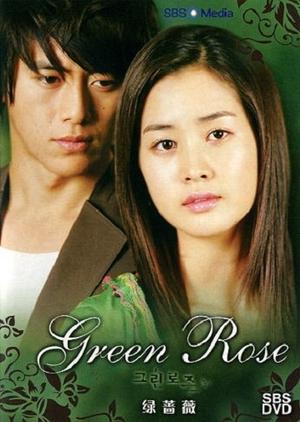 Green Rose 2005 (South Korea)