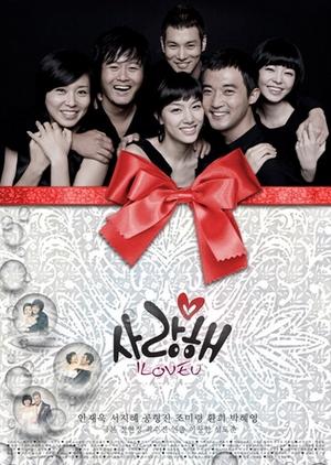 I Love You 2008 (South Korea)