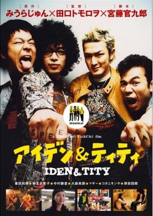 Iden & Tity 2003 (Japan)