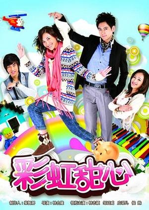 Rainbow Sweetheart 2011 (Taiwan)