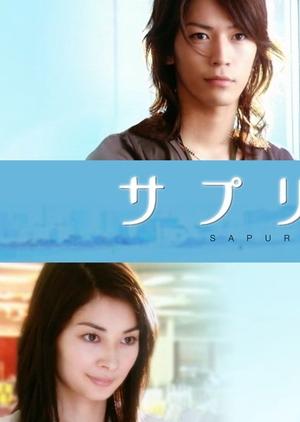 Sapuri 2006 (Japan)