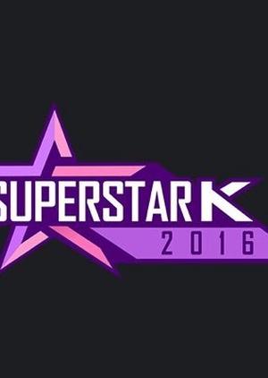 Superstar K 2016 2016 (South Korea)