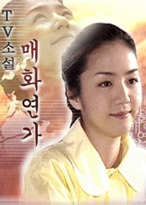 TV Novel: Flower Story 2001 (South Korea)