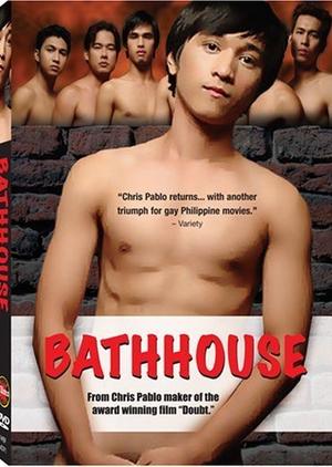 Bathhouse 2005 (Philippines)