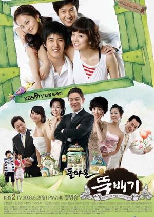 Cooking up Romance 2008 (South Korea)