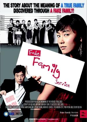 Bad Family 2006 (South Korea)