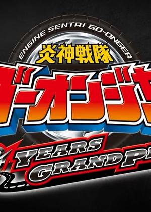 Engine Sentai Go-Onger: 10 Years Grand Prix 2018 (Japan)