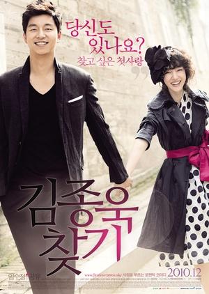 Finding Mr. Destiny 2010 (South Korea)