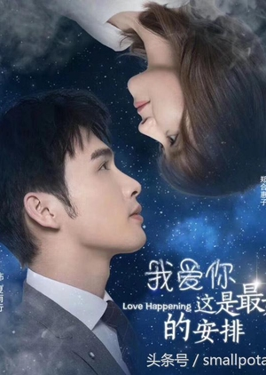 Love Happening 2019 (China)