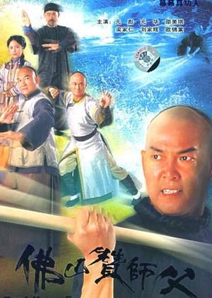 Real Kung Fu 2005 (Hong Kong)