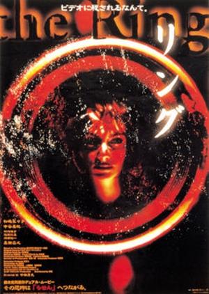 Ring 1998 (Japan)