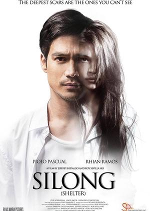 Silong 2015 (Philippines)