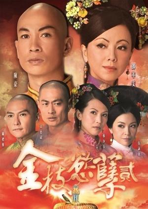 Beauty at War 2013 (Hong Kong)
