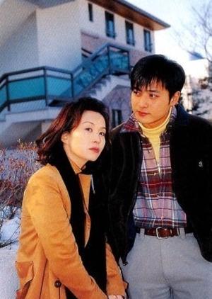Love 1998 (South Korea)