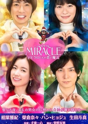Miracle: Devil Claus' Love and Magic 2014 (Japan)