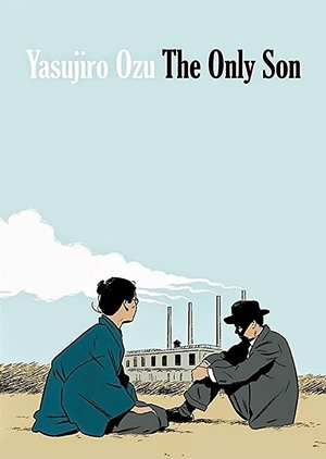 The Only Son 1936 (Japan)